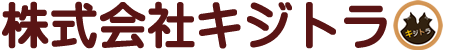 キジトラ ロゴ